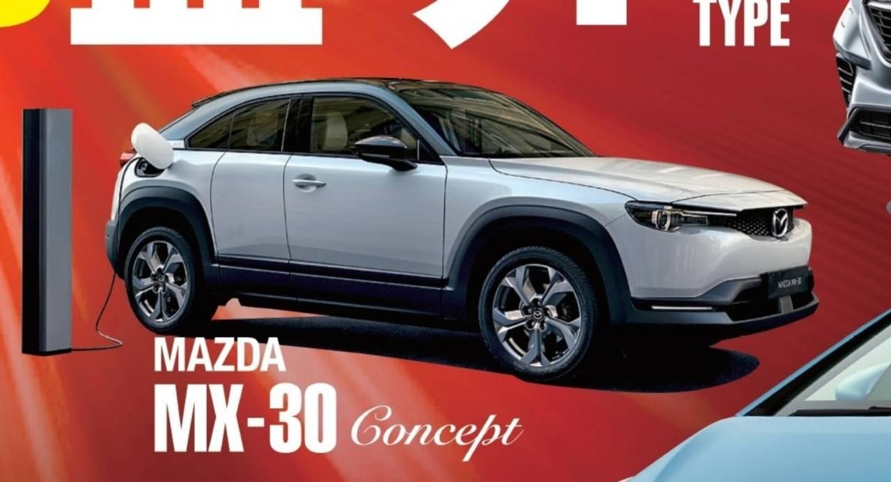Mazda electrica