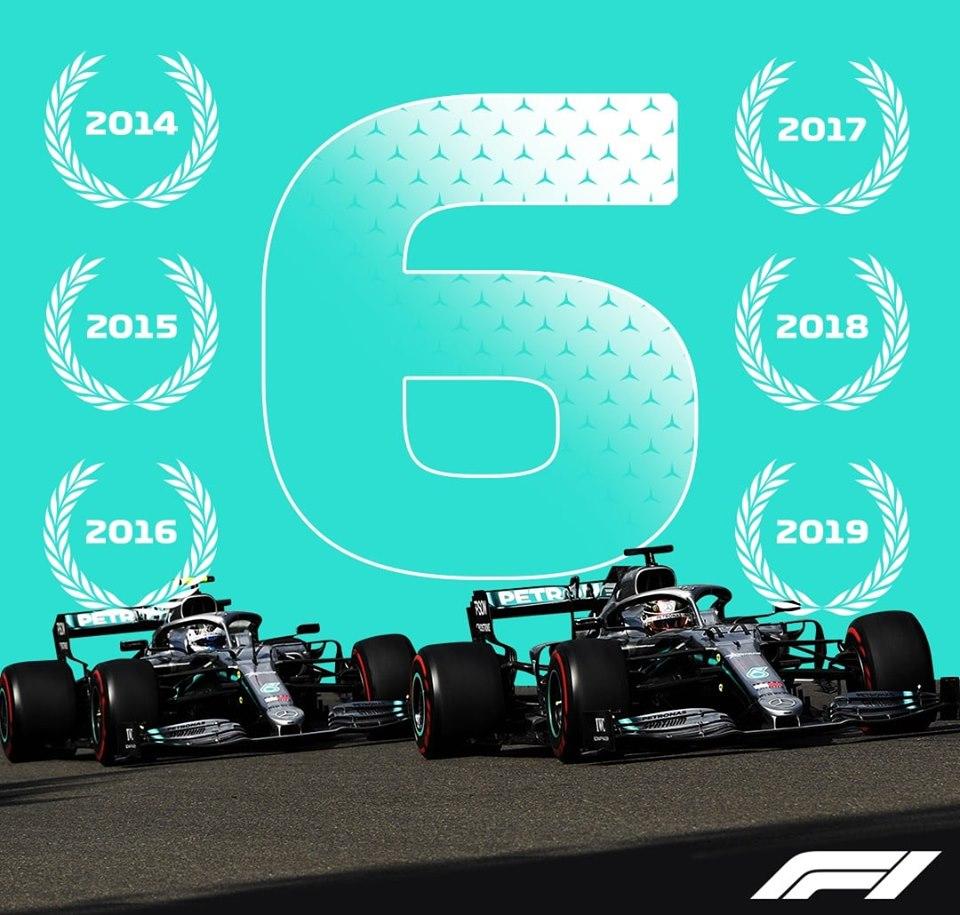 Mercedes-AMG Suzuka World Championship title (4)
