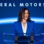 GM va investi 2,2 miliarde de $ în SUV-uri și pickup-uri EV