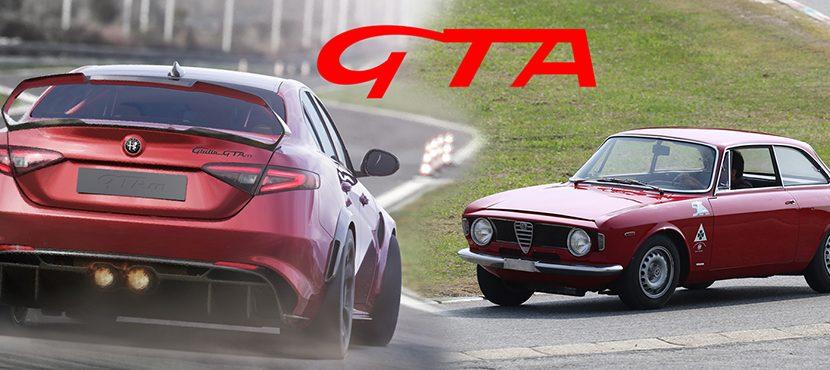 Deschidere Alfa Romeo GTA