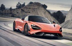 Planul de modele McLaren Track 25 întârziat de coronavirus