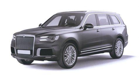 Primele imagini cu SUV-ul lui Putin Aurus Komendant la înregistrarea patentului