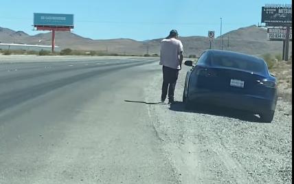 Există Tesla Model S pe benzină? Răspunsul este da.