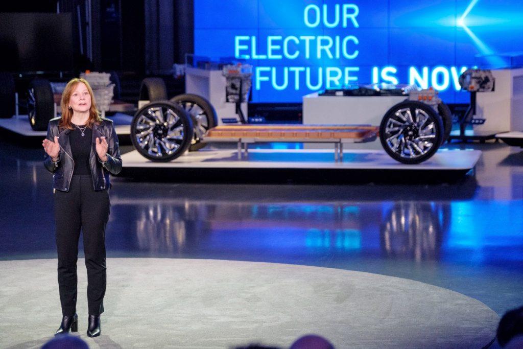 GM-electric-autoexpert.ro