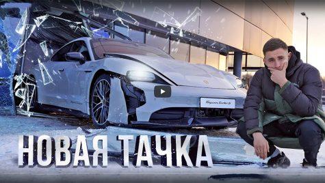 Porsche Taycan Turbo S distrus de un youtuber rus