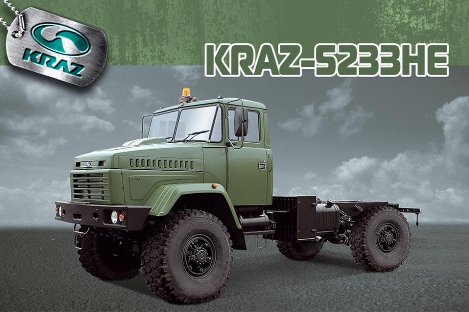 KrAZ autoexpert.ro