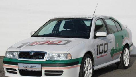 Skoda Octavia RS WRC Limited Edition de vânzare!