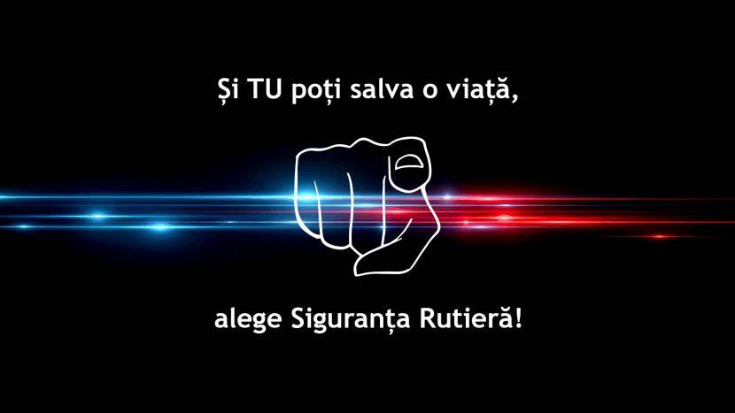 Poliţia Română