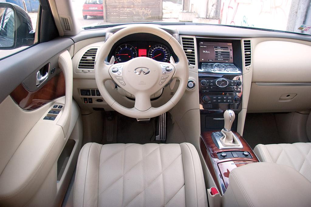 266_interior