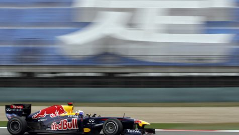 Vettel rămâne în cărți pentru un nou record